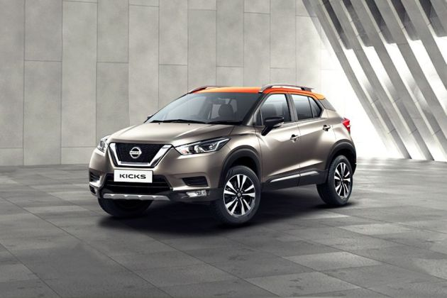 Nissan Kicks Price - Reviews, Images, specs & 2019 offers ...