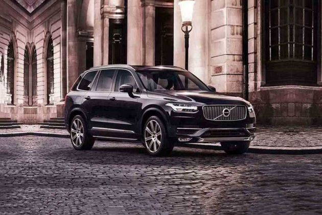 Volvo XC90 Price, Images, Reviews, Mileage, Specification