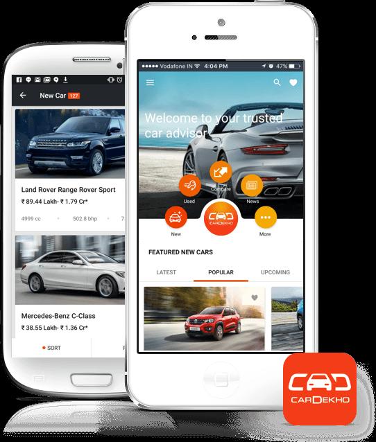 CarDekho App