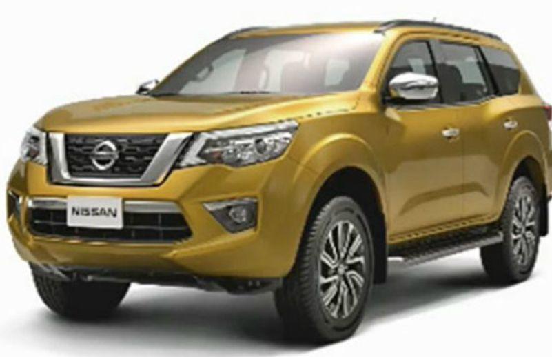 Nissan Paladin